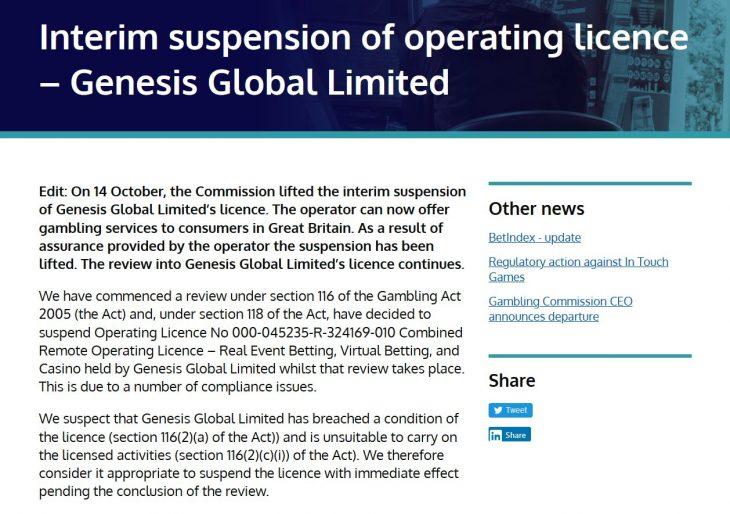 Genesis_casino_suspensión